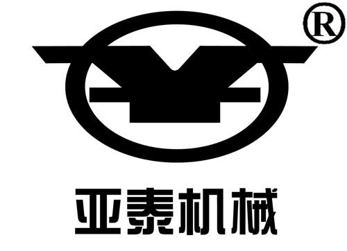 山東禹城市亞泰機械制造有限公司