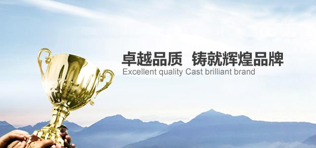 北京市德乐ca88娱乐平台ca88客户端