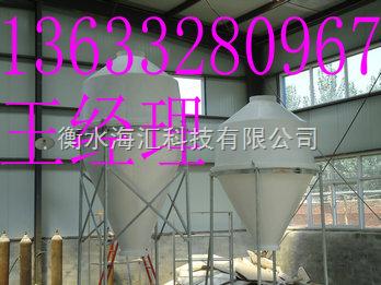 2-养猪用2吨玻璃钢饲料塔 玻璃钢料塔