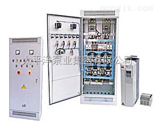45KW变频启动控制柜,水泵变频控制柜,水泵变频启动柜价格