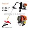 SY-BG139四冲程背负式汽油割灌机