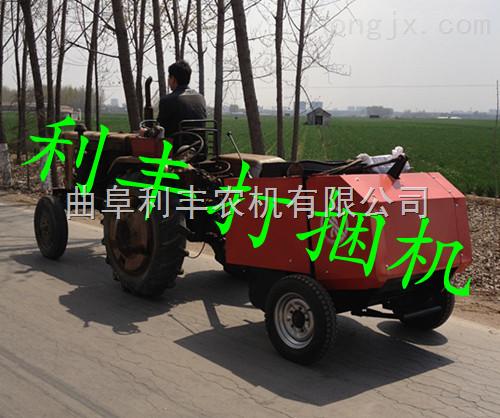 牧草打捆机 拖拉机牵引牧草打捆机
