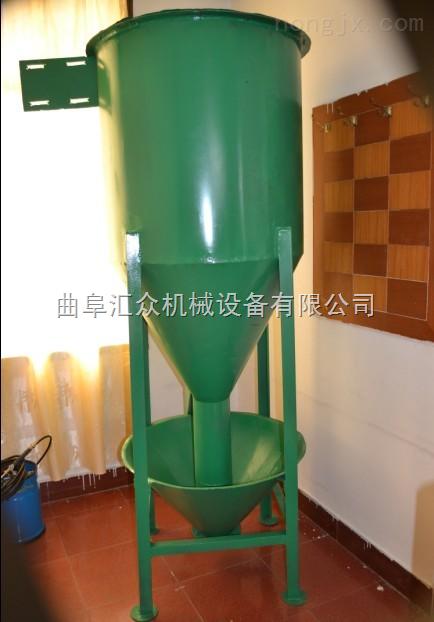 9sp-立式全价粉料混合机,高效混合设备