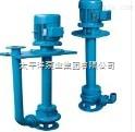 YW80-40-15-4,YW液下式排污泵,太平洋泵业集团