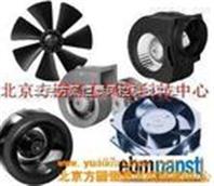 6SY9现货供应6SY9原装ebm风扇低价销售