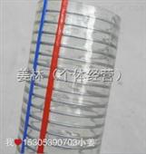 弹簧软管透明弹簧软管钢丝弹簧软管