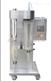 小型实验室喷雾干燥器,小型实验室喷雾干燥机,实验室喷雾干燥机