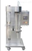 湖南厂家JOYN-8000T实验型喷雾干燥机
