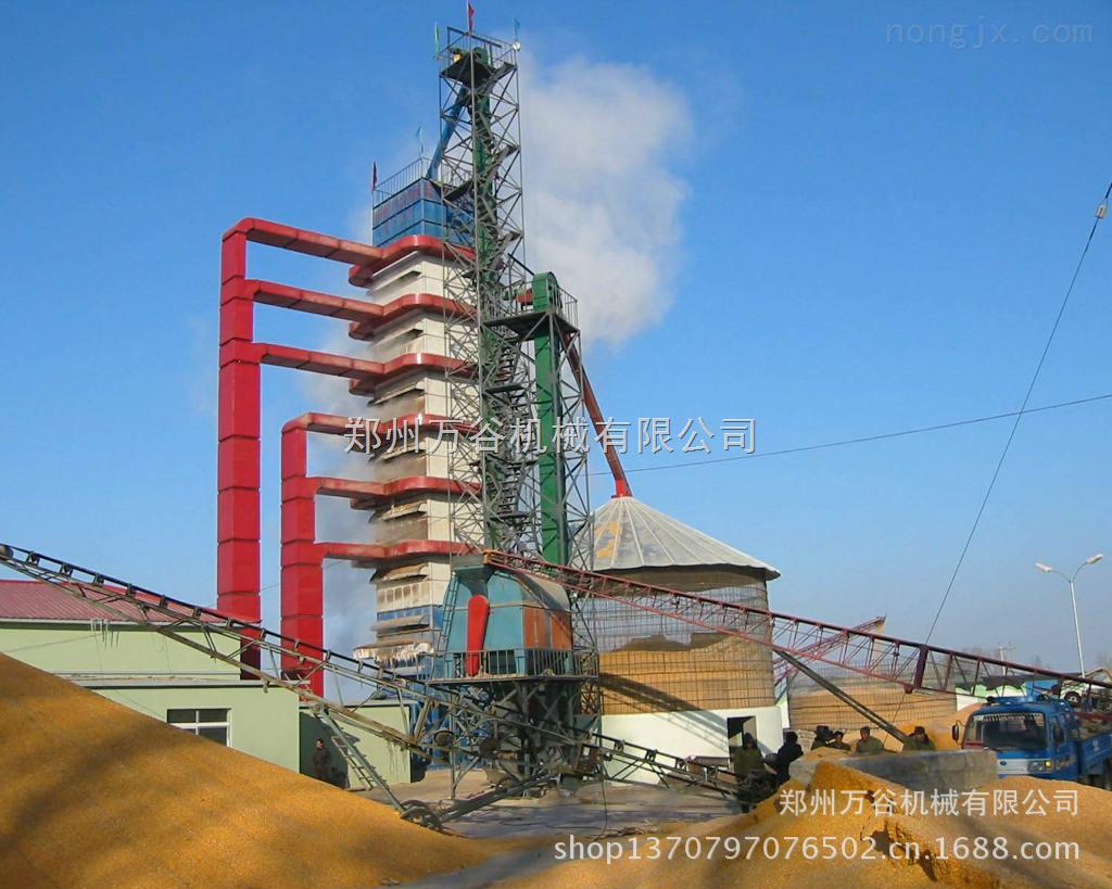 宁夏大型玉米烘干机   玉米烘干塔  玉米干燥机