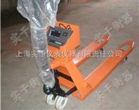 邛崃3000公斤电子秤搬运车▕1000kg地牛电子秤