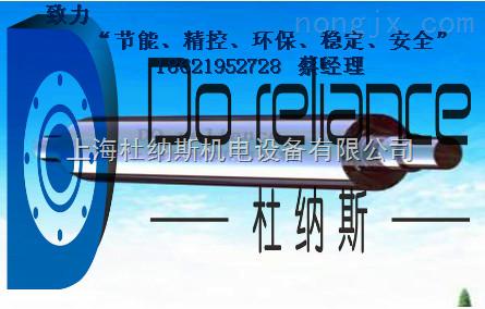 供应辽宁医药设备节能辊厂家直销,医药设备节能辊国内供应商