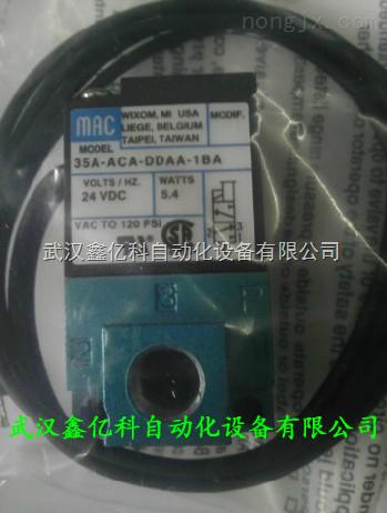 MAC电磁阀直销-MAC电磁阀价格