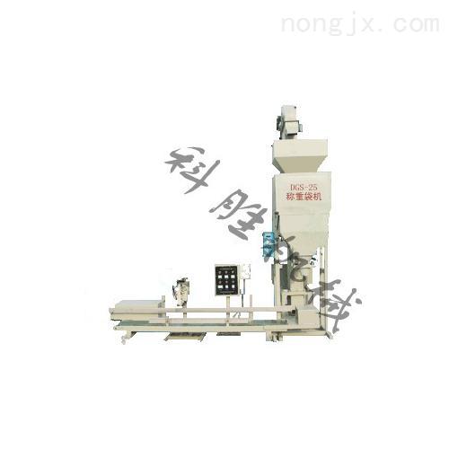 小麦大剂量种子包装机(DGS-250)