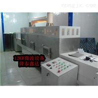 微波玫瑰花干燥杀菌设备(烘干机)(12KW-300kw)