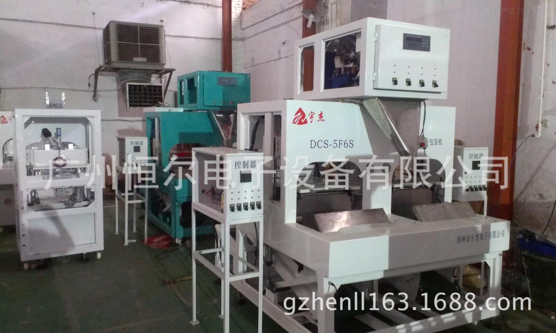 KH-5F7-供应大米抽真空包装机(粮食种子塑料化工制糖等粒状物料)