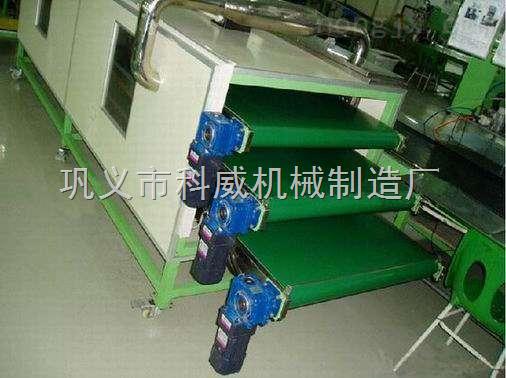 發酵豆粕烘干設備(圖)