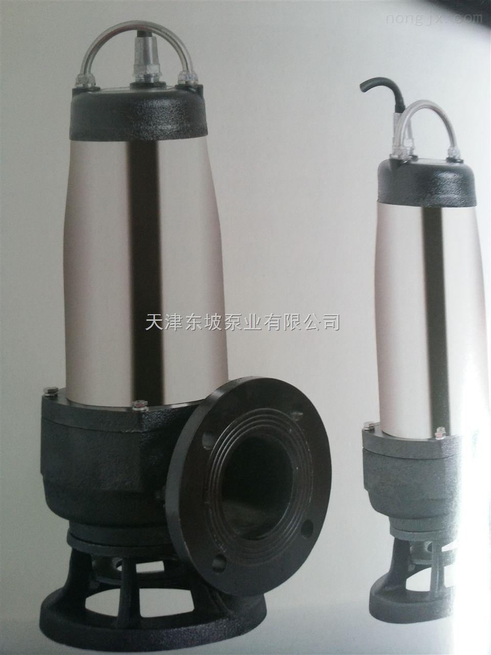 天津东坡JYWQ系列自动搅匀排污泵