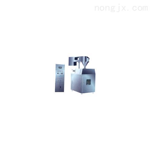 制粒设备-干粉造粒机(GK)