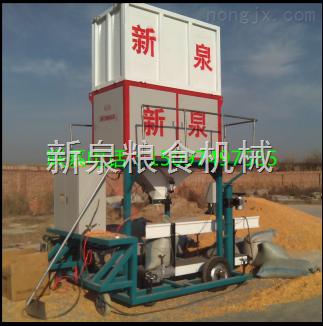 供应平台式双体麦芽颗粒双体豆粕定量包装秤和包装机