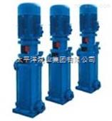 DL高层建筑供水离心泵