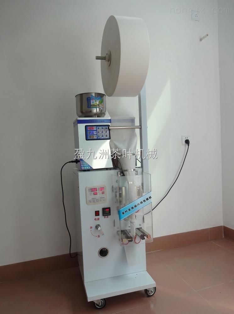 全自动袋泡茶包装机 价格 保健茶包装机