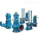 移动式潜水排污泵 QW65-37-13-3