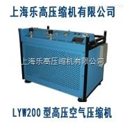 供应压缩空气充填泵