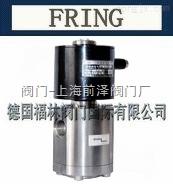 进口高温高压电磁阀-进口高压高温电磁阀