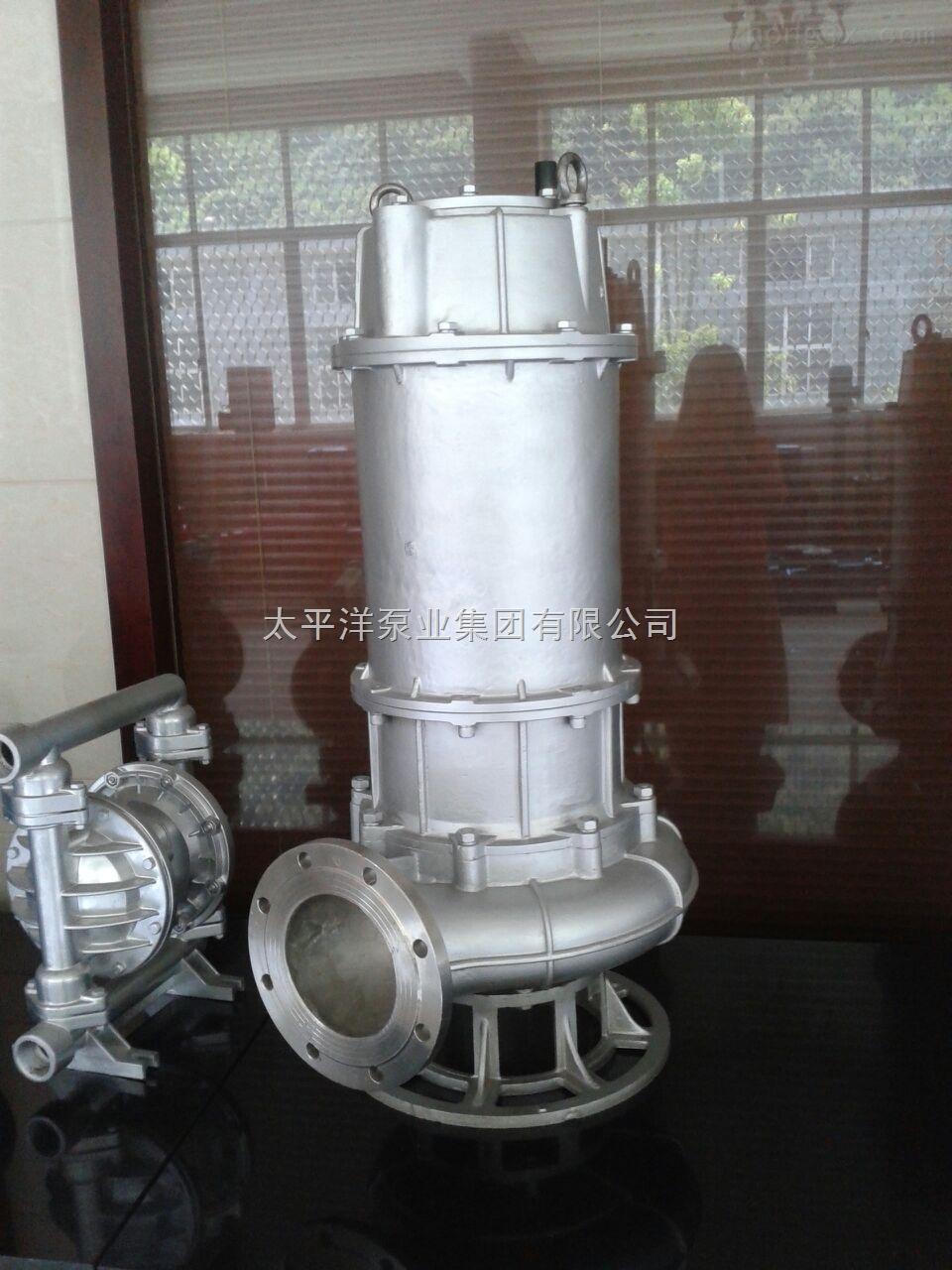 QW型不锈钢无阻塞潜污泵 50QWP25-10-1.5