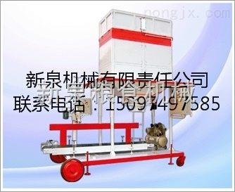 供应玉米包装机 大豆包装机50kg定量包装机