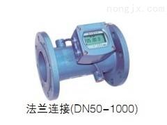 安康超声波水表、液体测量仪安康超声波水表