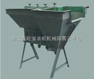 供应人从众机械专业制造花生米筛选机 花生米分级机 粮食筛