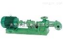 太平洋1-1B浓浆泵(单螺杆泵)