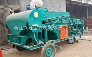 厂家供应小麦清选机 水稻清选机 谷物清选机