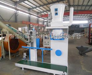 供应新型KD-260A蜜枣包装机,蜜饯包装机,果脯包装