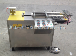 供應專業茶葉顆粒包裝機食品包裝機