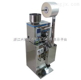 供应惠文h-b1包装机,颗粒粉状包装机