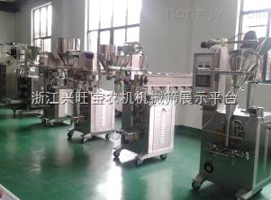 供应厂家直销河南咖啡粉包装机/辣椒粉包装机/胡椒粉包装机/调