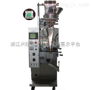 玉米棒真空包装机,供应DZ-400/2S酸菜酱菜真空包装机(全不锈钢制造)