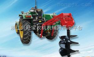 供应定做螺旋挖穴机|园林挖穴机|农业挖坑机价格
