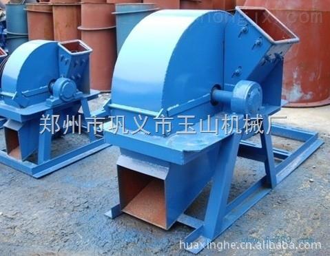 发挥zui大优势广饶县玉山木屑粉碎机在进步中生产有新颖的独特技术