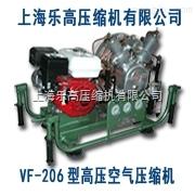 船配专用高压空气压缩机