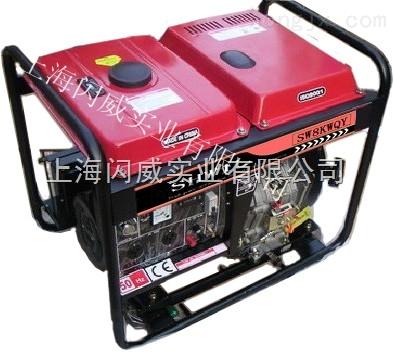 8千瓦汽油发电机 永磁电机汽油发电机