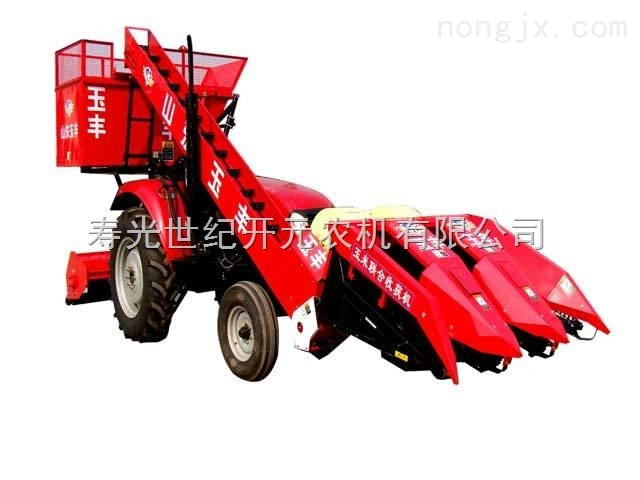 玉丰*4YW-3悬挂(背负)式玉米收获机