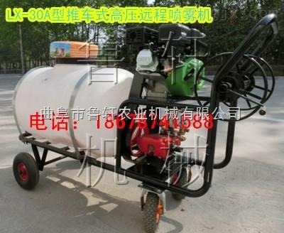 農藥機 汽油噴霧機報價與圖片
