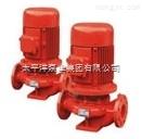 立式单级消防泵系列