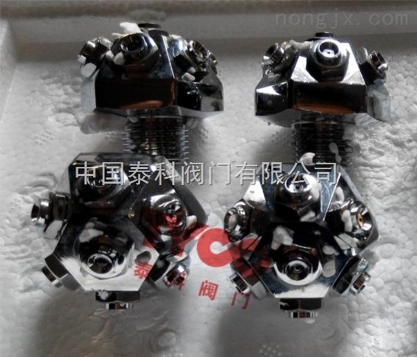 TY-XWT细水雾喷头|泰科消防细水雾喷头