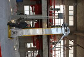 移动式高空作业平台,固定式升降台有制造许可证