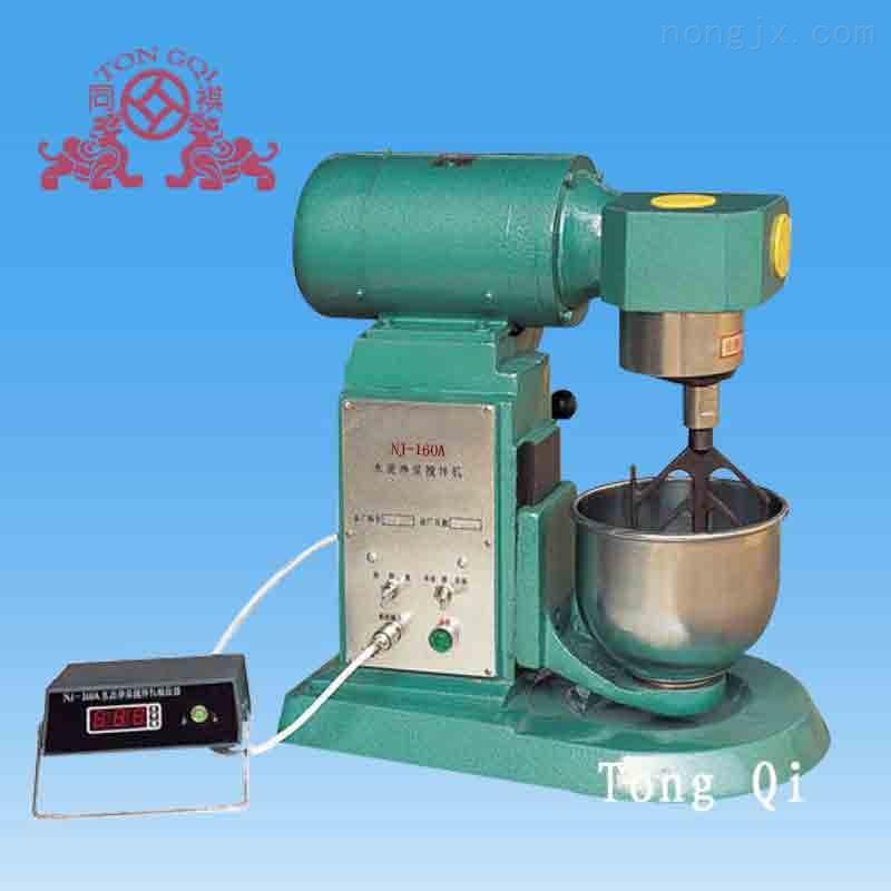 NJ-160A型水泥净浆搅拌机