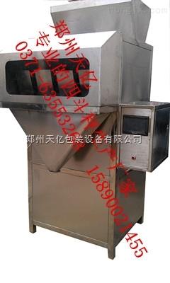 DGS-1型杂粮包装机